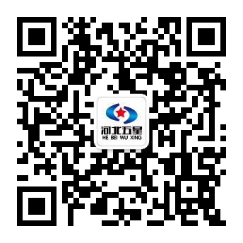关zhuweixin公众号