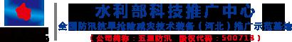 河北竞博软件下载_竞博官网登录胶垫_高压竞博官网登录垫_竞博官网登录橡胶板/厂家/价格_防静电胶垫