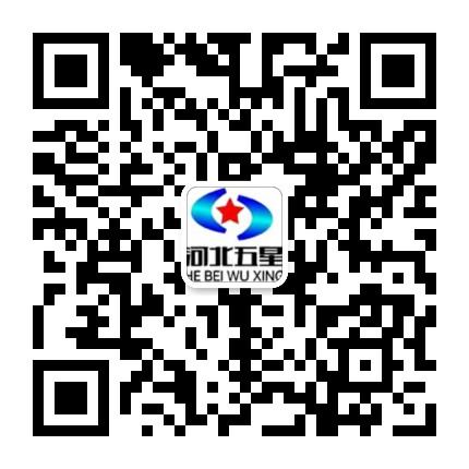 guanzhu微信