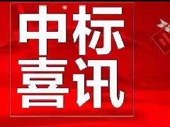 zhu贺河北黄金cheng娱le登陆zaiguo家电网公司招标活