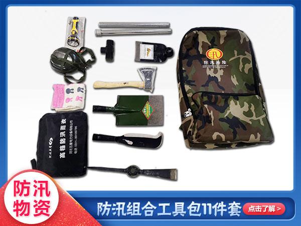 竞博电竞官方网站组合工具包11件套