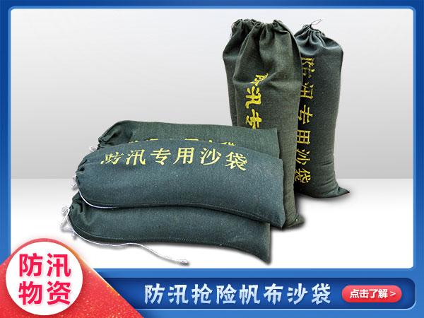 竞博电竞官方网站沙袋