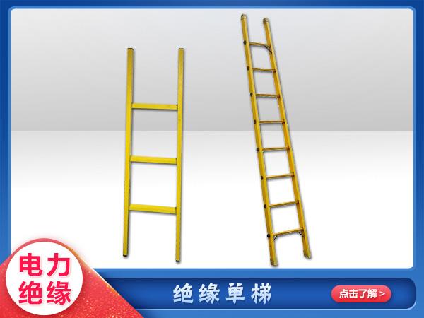 竞博官网登录单梯