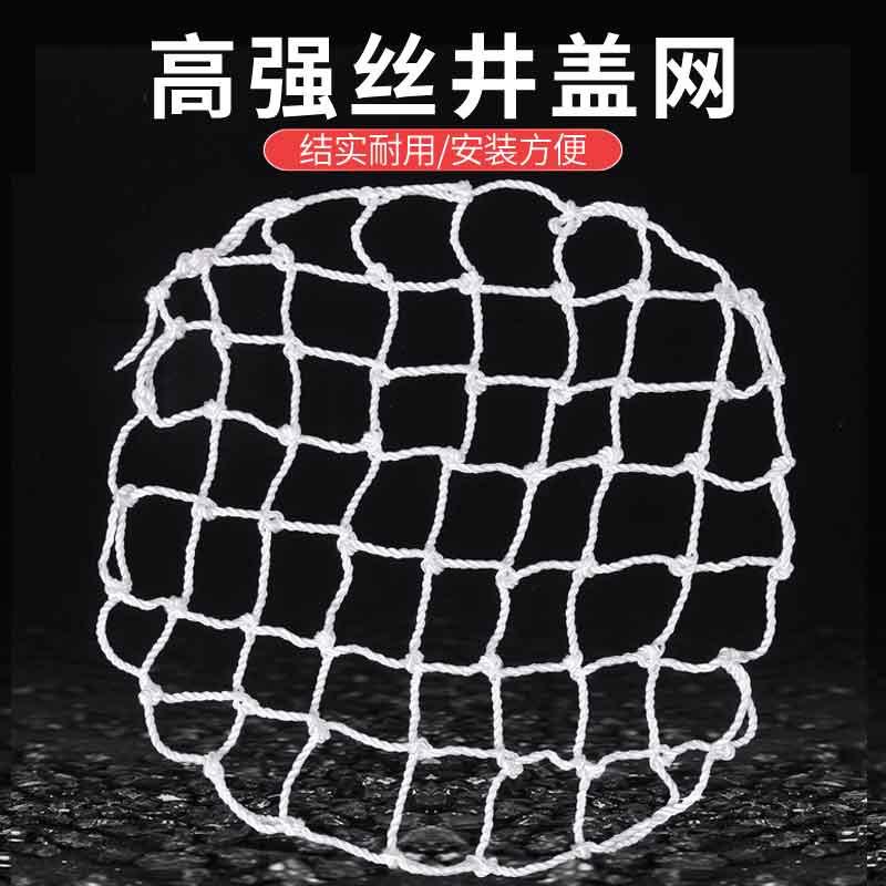 xunjing防hu网_防坠jinggai网_水道防hu防坠